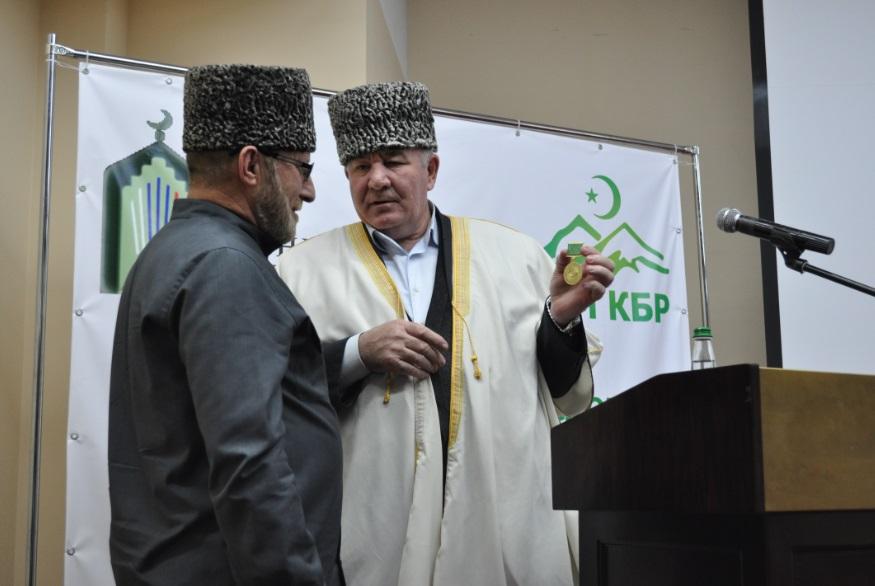 Мусульман кбр знакомства